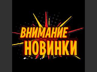 Фабрика электрокаминов «Гленрич» готовится к сезону 2017-2018!